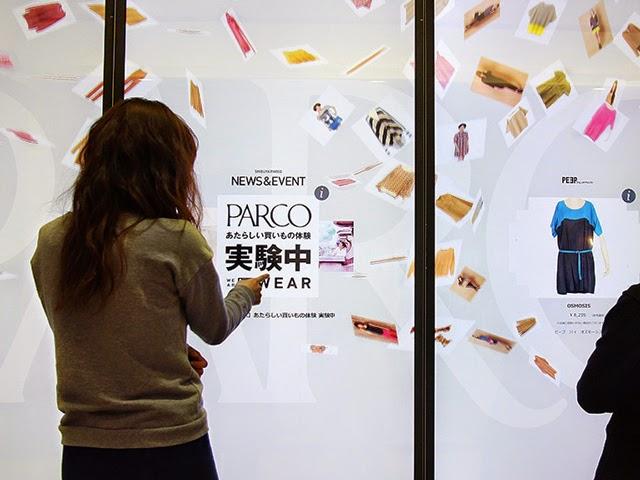 日本連鎖百貨PARCO用數位看板取代實體櫥窗