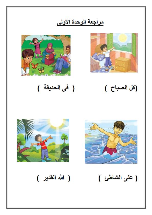 تحميل كتاب تعليم التعبير الكتابي
