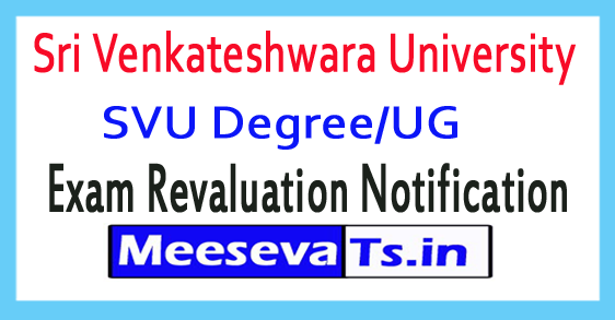 Sri Venkateshwara University SVU Degree/UG Exam Revaluation Notification 2017