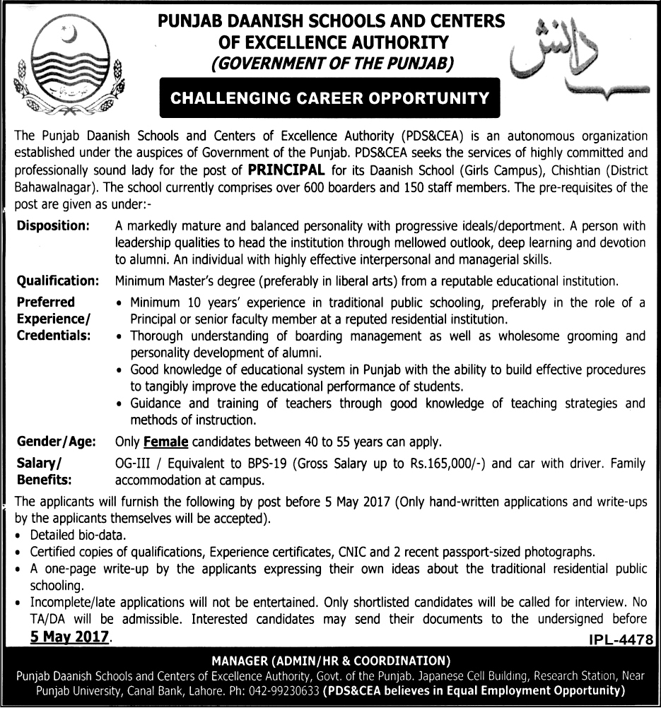 Jobs in  Daanish Schools And Centers Of Excellence Of Authority Daanish 20 april 2017