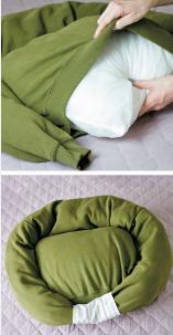 Pet Yatak Yapımı