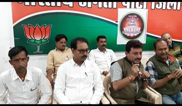 पटना बुजुर्ग में भाजपा कांग्रेस समर्थक आमने-सामने.. 6 पर मामला दर्ज, मंत्री पुत्र ने भाजपा के खिलाफ साजिश बताया..