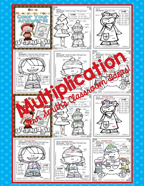 Fern Smith's Classroom Ideas Matching Winter Fun! Basic Multiplication Facts - Color Your Answers Printables