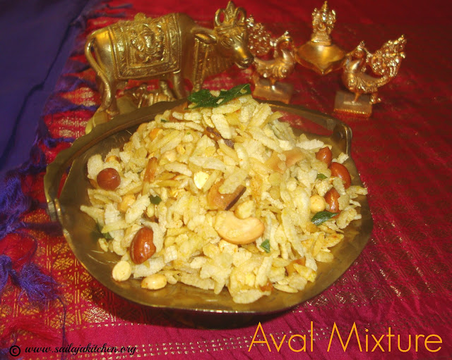 images of Aval Mixture Recipe / Poha Mixture Recipe / Poha Chivda / Atukula Mixture