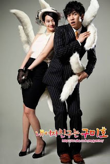 SINOPSIS Tentang My Girlfriend is Gumiho Episode 1 - Terakhir