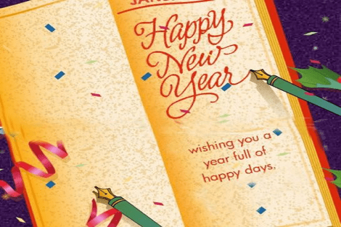 Happy New Year Cards 2017   Happy New Years Greeting Card For ...