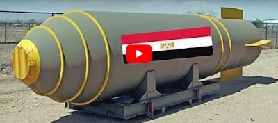 اخطر سلاح يمتلكة الجيش المصرى