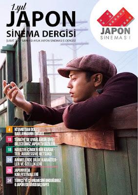 Japon Sinema Dergisi 13. Sayı (Şubat)