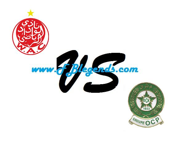 مشاهدة مباراة الوداد واولمبيك خريبكة بث مباشر الدوري المغربي بتاريخ 26-11-2017 يلا شوت olympique khouribga vs wydad athletic club