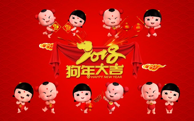 Happy Chinese New Year – lucky baby Free PSD
