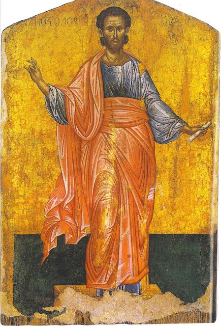 Αποτέλεσμα εικόνας για Εορτή των Αγίων Ιάσωνος και Σωσιπάτρου των Αποστόλων