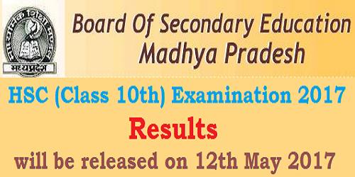 Madhya Pradesh HSC (Class 10th) Results 2017