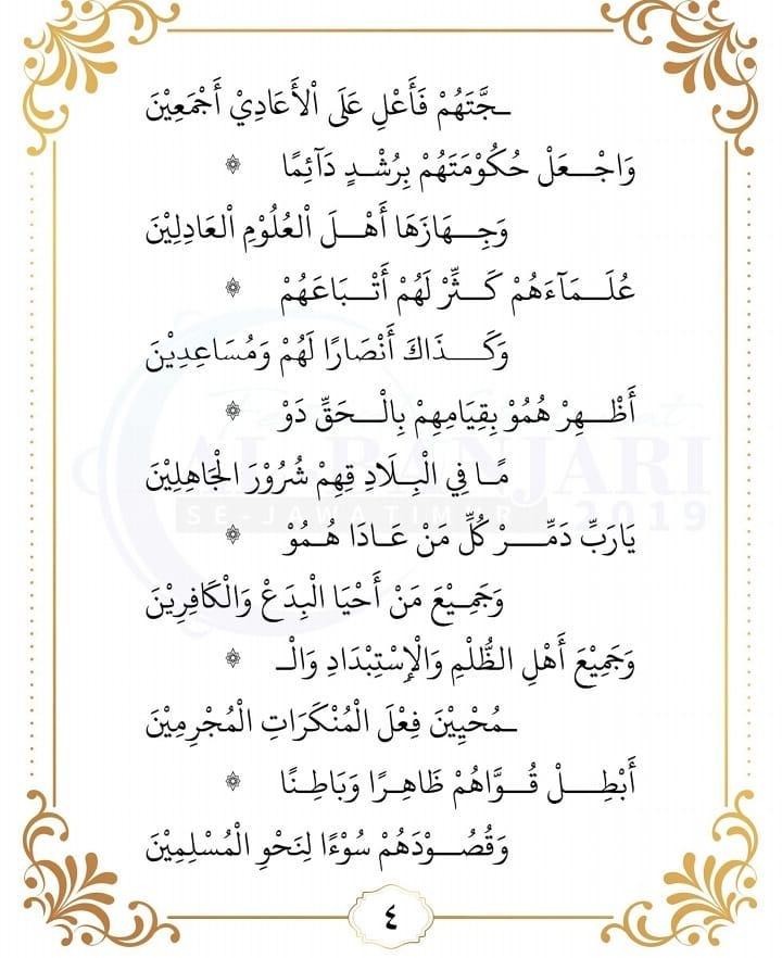 Teks Qosidah Tawassul 'Alan Nabi