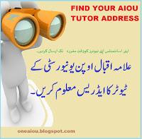 Allama Iqbal Open University Islamabad - aiou pk: AIOU Tutor