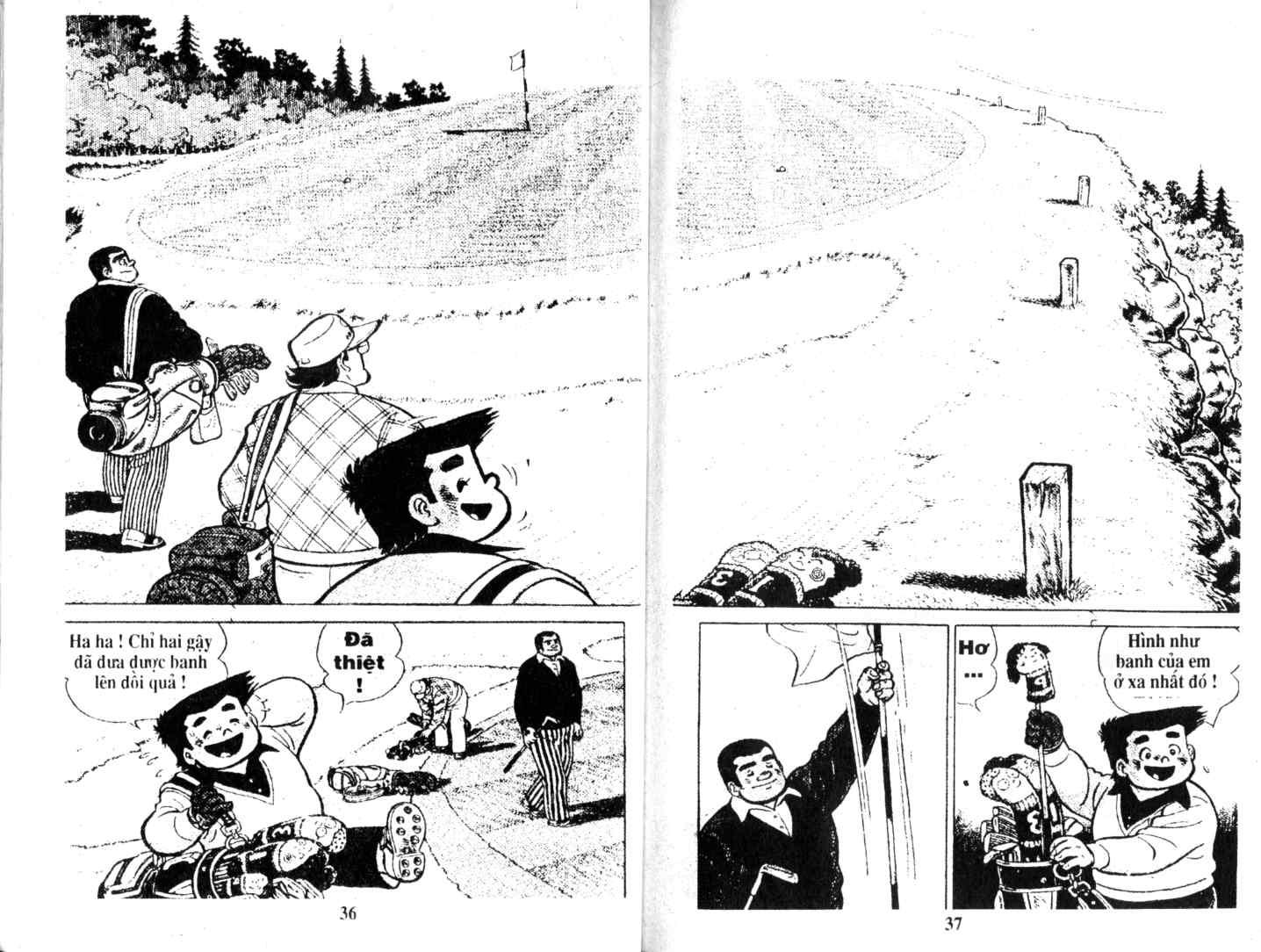 Ashita Tenki ni Naare chapter 16 trang 17