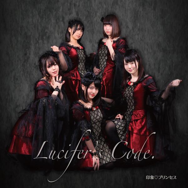 [Single] 印象♡プリンセス – Lucifer (2016.05.14/MP3/RAR)