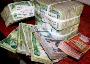 Iraqi Dinar On