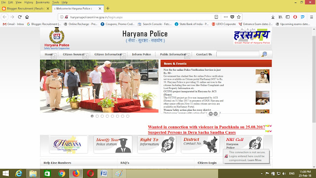Haryana Police Constable Admit Card 2018 Hall Ticket
