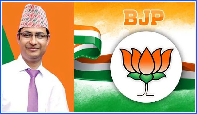 Raju Bista BJP Darjeeling Loksabha Candidate