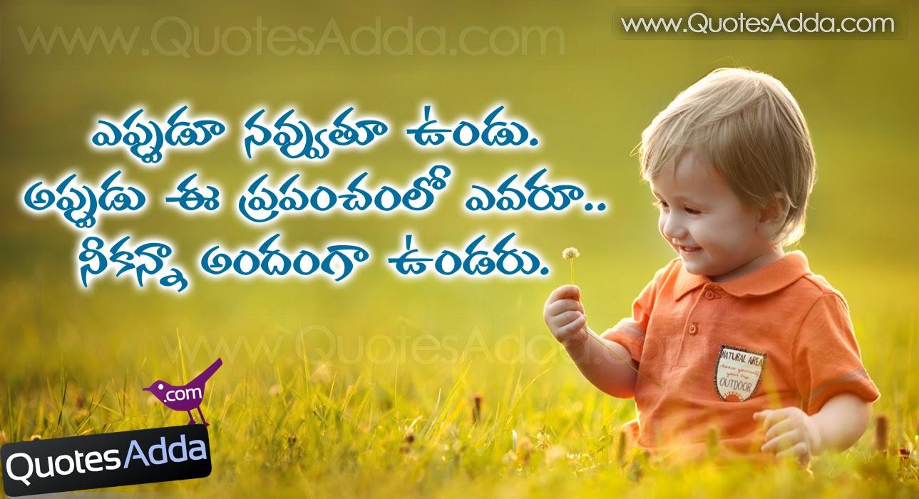 quotations on smile in telugu - photo #2