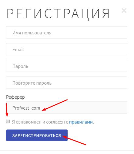 Регистрация в Active Vision 2