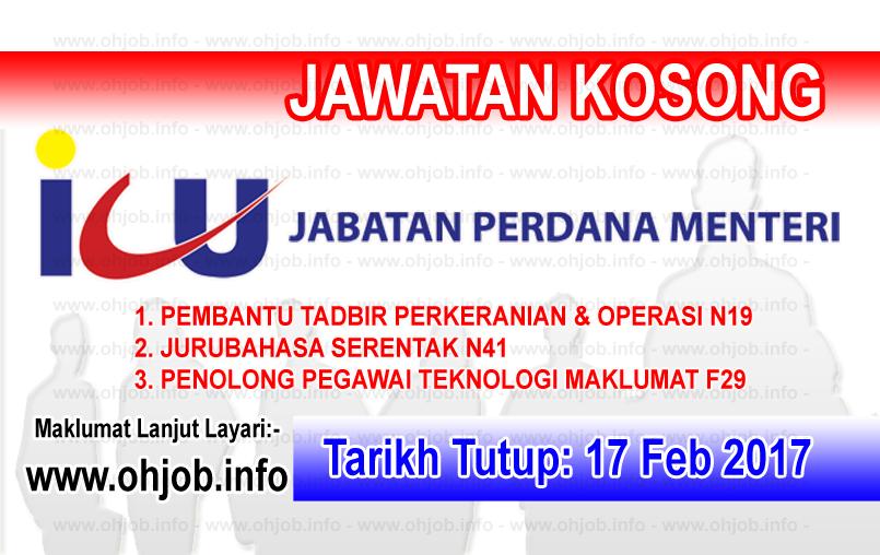Jawatan Kerja Kosong Jabatan Perdana Menteri (JPM) logo www.ohjob.info februari 2017