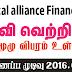 Vacancy In Capital alliance Finance PLC