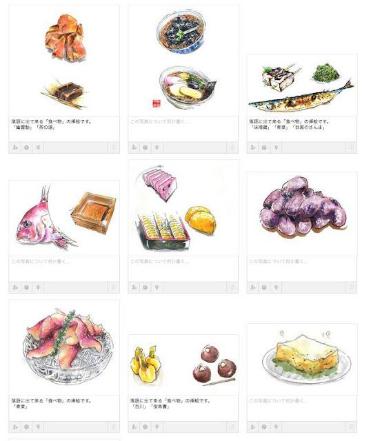 水彩画、水彩イラスト、イラストレーター、イラストレーター一覧、イラストレーター検索、イラスト制作、食べ物イラスト