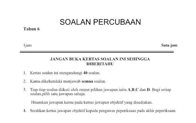 Soalan Percubaan UPSR 2016 AR1 Negeri Sarawak Daerah Saratok Subjek Sains