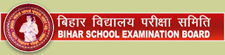 Bihar School Examination Board Project