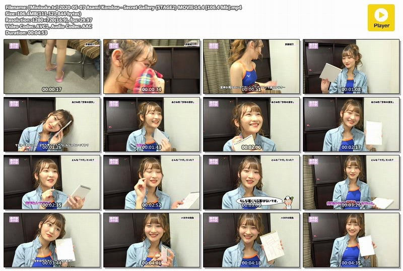 [Minisuka.tv] 2020-05-07 Asami Kondou &Secret Gallery (STAGE2) MOVIE 14.4 [106.4 Mb]