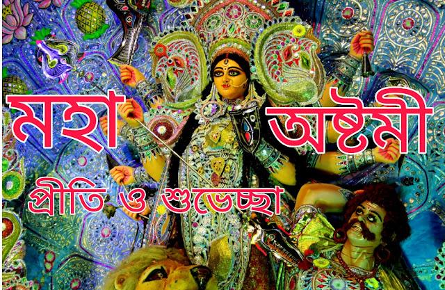 Mahalaya 2018,2018 Mahalaya date,Maha Panchami 2018,Maha Sasthi 2018,Maha Saptami 2018,Maha Ashtami 2018,Maha Nabami 2018,Bijaya Dashami 2018,