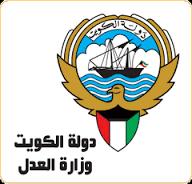 تحميل كتاب شرح قانون الاجراءات والمحاكمات الجزائية الكويتي
