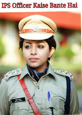 IPS Officer banne ki tyari