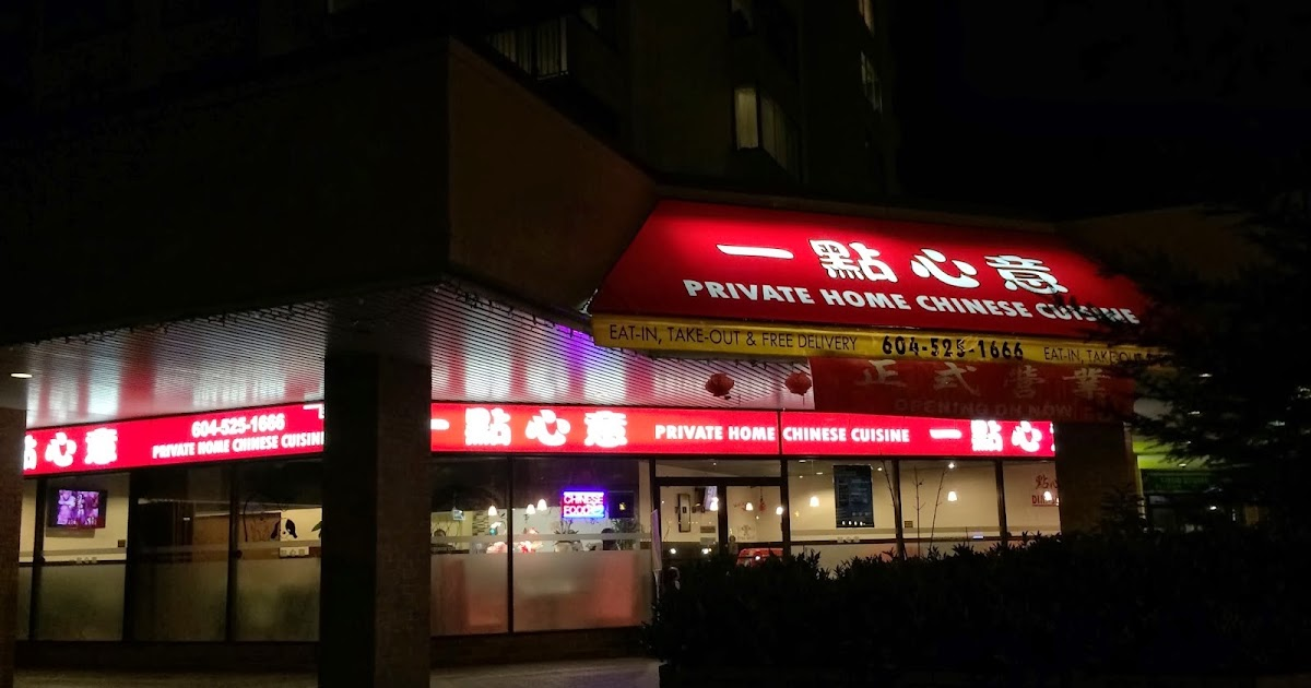 private home chinese cuisine 2nd visit miss vancouver piggy