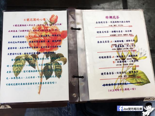 IMG 2508 - 【新竹旅遊】六號花園 景觀餐廳 | 隱藏在新竹尖石鄉的森林秘境,在歐風建築裡的別墅享受芬多精下午茶~