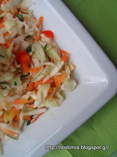 Πολίτικη σαλάτα