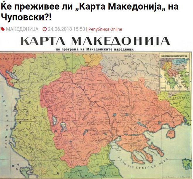 Apokalypsh Xarths Ths Cia Anaferei Ta Skopia Ws Makedonia Kai