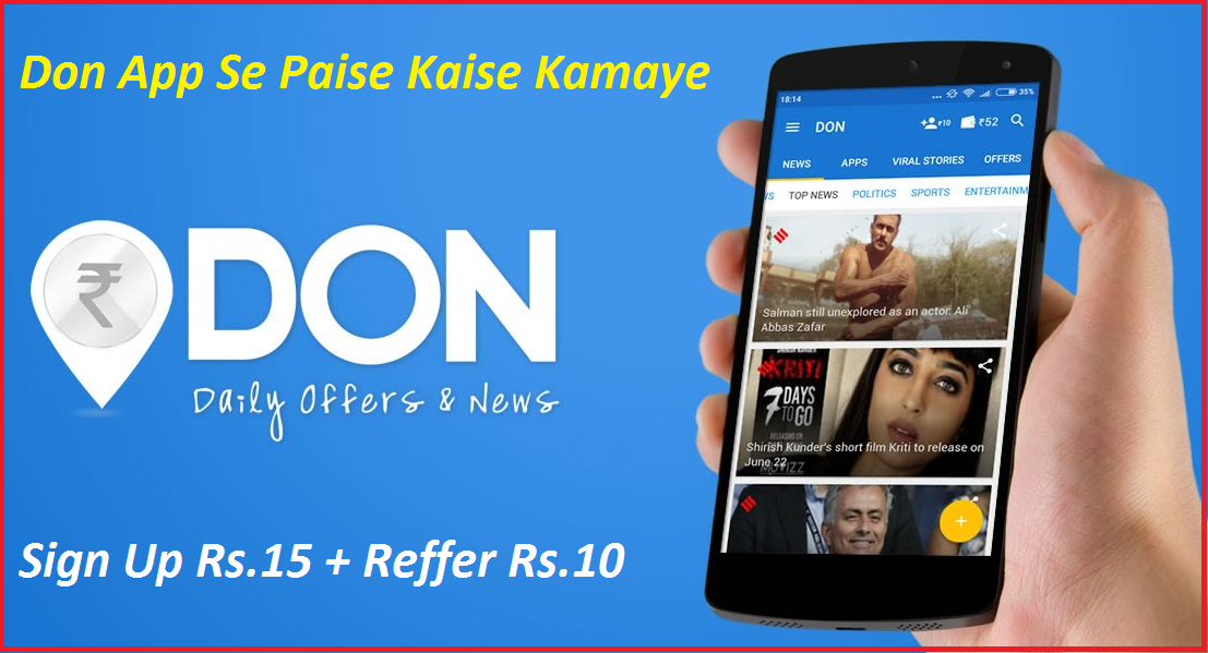 Don-App-Se-Paisa-Kaise-Kamaye