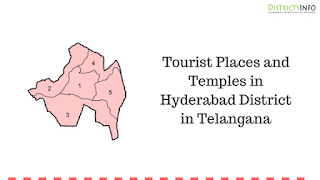 Tourist Places and Temples in Hyderabad District in Telangana