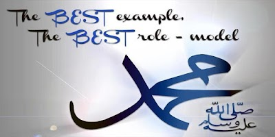 PROPHET MUHAMMAD (PBUH) - THE WORLD'S BEST TEACHER