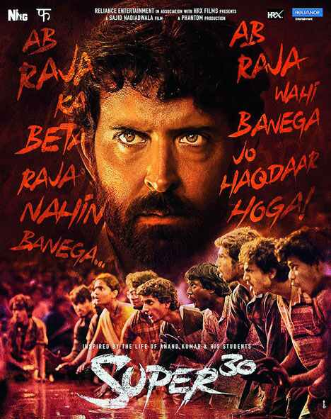 Super 30 Full Movie Download in 720p DVDRip Tamilrockers