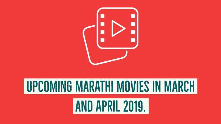 Upcoming Marathi Movies in March and April - 2019 - Marathi