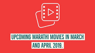 Upcoming Marathi Movies in March and April - 2019