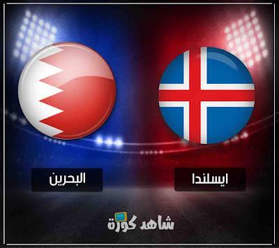 bahrain-vs-iceland