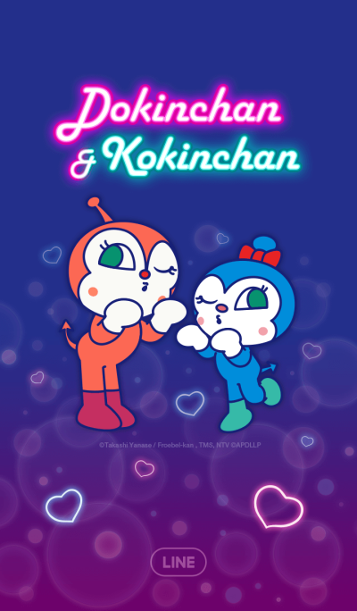 Dokinchan and Kokinchan