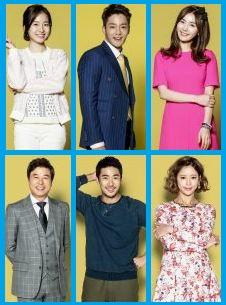 The Unusual Family Korean Drama Main Cast