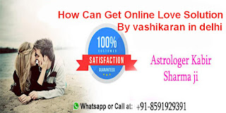 How Can Get Online Love Solution By vashikaran in delhi