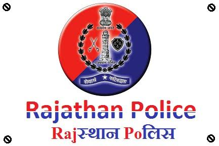 Rajasthan police 623 post, 8th pasd, Constable, Driver. Government recruitment.