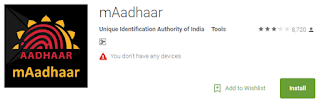 maadhar app step1